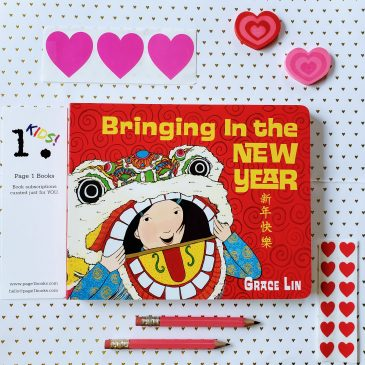 February Page 1 Kids Book Subscription Box